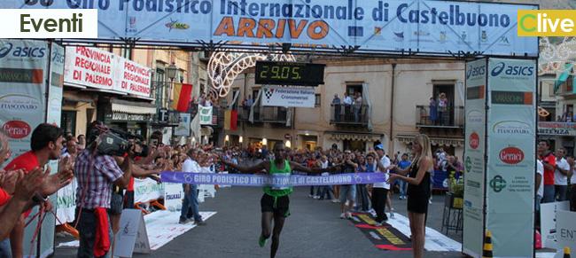 L'89º Giro internazionale di Castelbuono in… austerity
