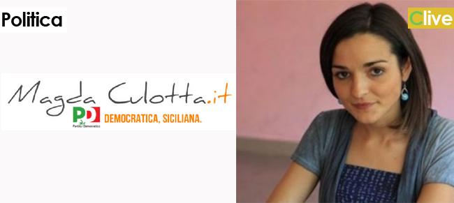 Magda Culotta: Valtur, bisogna garantire il futuro dei lavoratori e dell'indotto turistico