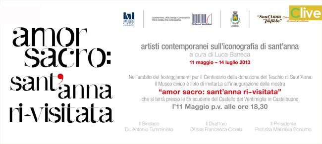 AMOR SACRO: Sant'Anna ri-visitata, artisti contemporanei sull'iconografia di Sant'Anna