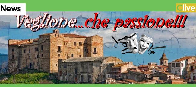 """Nasce la pagina fans """"Veglione che passione!!!"""""""
