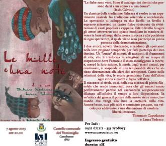 """Il 7 agosto il Museo Civico fa rivivere un classico della tradizione fiabesca: """"Le mille e una notte"""""""