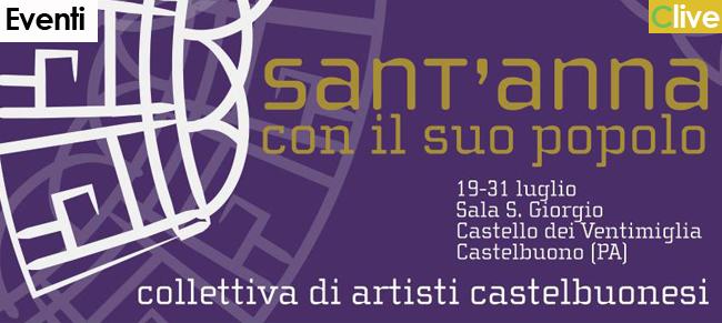 """Mostra collettiva """"Sant'anna con il suo popolo"""""""