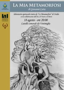 """Al Museo Civico il laboratorio con saggio-spettacolo finale """"LA MIA METAMORFOSI"""""""