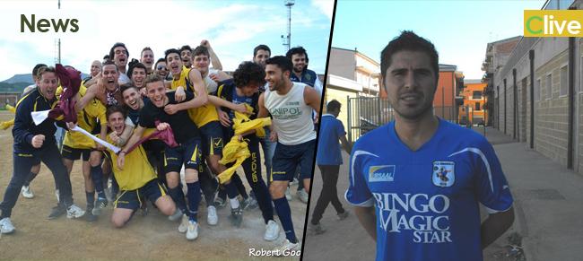 La Polisportiva Castelbuonese chiude la campagna acquisti con il forte attaccante Gaetano Lo Coco