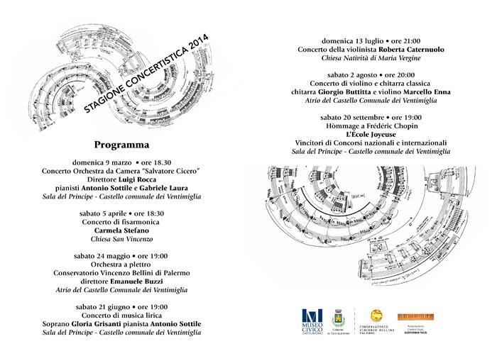 Stagione concertistica del Museo Civico di Castelbuono