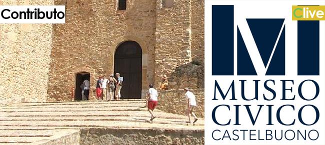 """Il Museo Civico di Castelbuono bandisce un concorso per un premio da assegnare alle due migliori idee progettuali aventi per oggetto: """"Castelbuono Progetto Architettura"""""""