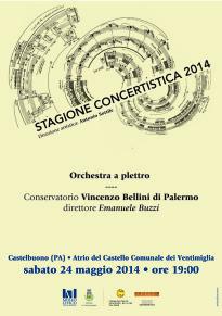 Museo Civico, terzo appuntamento con la stagione concertistica
