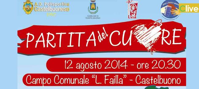 Martedì 12 agosto la PARTITA DEL CUORE tra la Castelbuonese e il Giarre