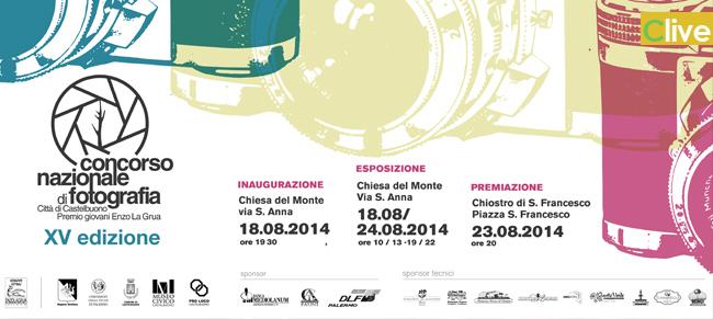 """Lunedì 18 agosto l'inaugurazione della Mostra Fotografica  dedicata ad """"Enzo La Grua"""""""