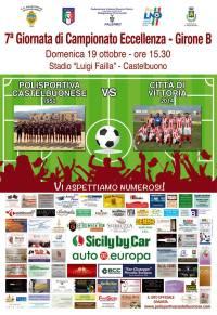 """Appello della Castelbuonese agli sportivi madoniti: """"Domenica uniti nel big match con il Vittoria"""""""
